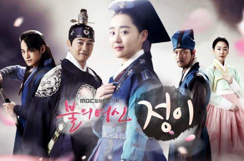 Jung-Yi, Goddess of Fire จองอี ตำนานศิลป์แห่งโซซอน