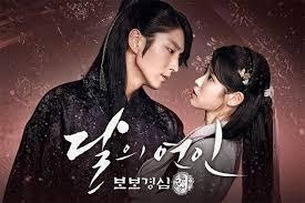 ข้ามมิติลิขิตสวรรค์ (Moon Lovers: Scarlet Heart Ryeo)