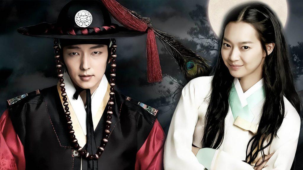 อารัง ภูตสาวรักนิรันดร์ (Arang and the Magistrate)