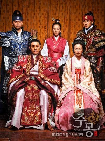 ซีรี่ย์เกาหลี Jumong – Prince of The Legend จูมง มหาบุรุษกู้บัลลังก์