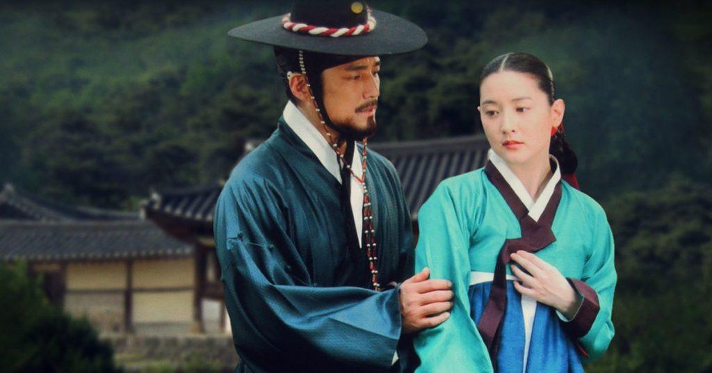 หนังเกาหลี Dae Jang Geum (แดจังกึม)