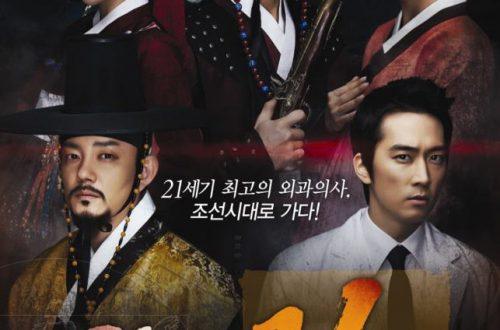 Dr. Jin ดอกเตอร์จิน หมอข้ามศตวรรษ