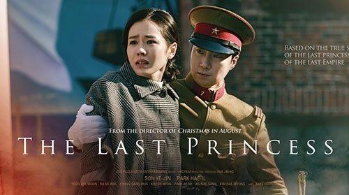The Last Princess เจ้าหญิงองค์สุดท้ายของเกาหลี